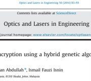 دانلود رمزنگاری تصویر مبتنی بر آشوب با استفاده از ترکیب الگوریتم ژنتیک و دنباله های DNA