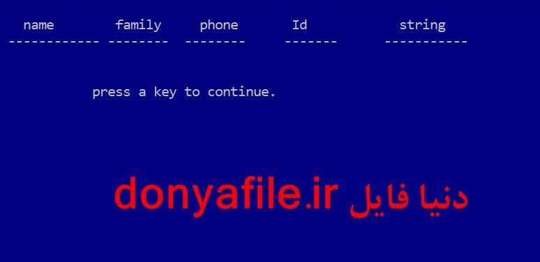 دانلود سورس کد دانشجو با استفاده از فایل و لیست پسوندی به زبان برنامه نویسی سی